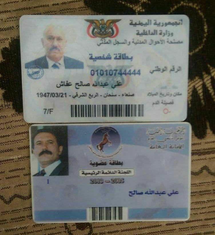 ΕΚΤΑΚΤΟ – Προσοχή σκληρές εικόνες: Νεκρός ο πρώην πρόεδρος της Υεμένης – Τον καθάρισαν Ιρανοί και Χούθι μετά την προδοσία - Εικόνα0