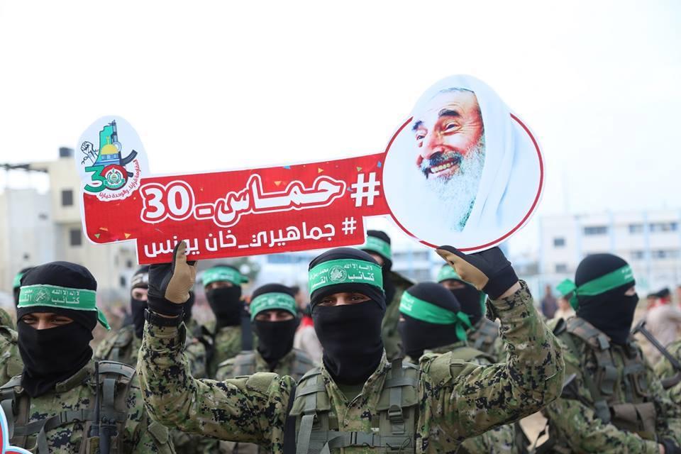 ΕΚΤΑΚΤΟ – Πρωτεύουσα του Ισραήλ η Ιερουσαλήμ, μεταφέρουν την πρεσβεία οι ΗΠΑ! «Αντισημίτης ο Ερντογάν, θα συνθλιβεί» λένε ισραηλινοί – Ιράν, Τουρκία, Χαμάς κάλεσαν σε Ιντιφάντα - Εικόνα6