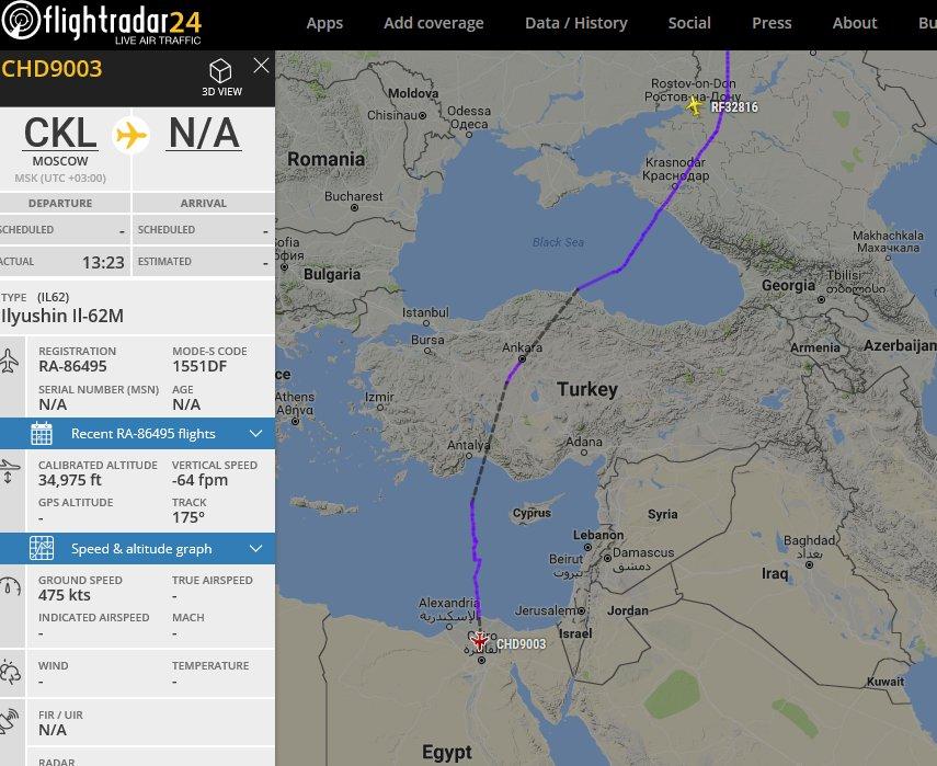 ΕΚΤΑΚΤΟ – Ρωσικά αεροσκάφη πετάνε πάνω από τη Τουρκία – Αποκηρύσσει το ΝΑΤΟ η Αγκυρα – Πλημμυρίζει το Αιγαίο από ΕλληνοΝΑΤΟϊκή αρμάδα - Εικόνα0