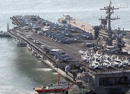 ΕΚΤΑΚΤΟ – Τέσσερα αεροπλανοφόρα στέλνουν οι ΗΠΑ στην Κορεατική – USS Theodore Roosevelt, USS Nimitz,, USS Ronald Reagan, USS Carl Vinson με 300 μαχητικά θα σπείρουν όλεθρο - Εικόνα2
