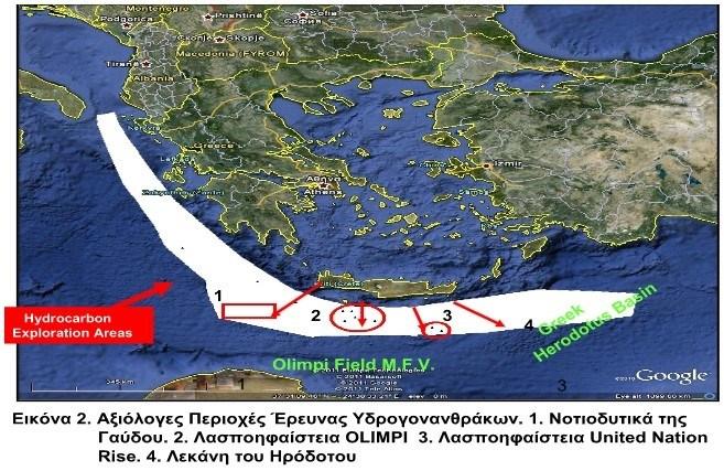 ΕΚΤΑΚΤΟ – Η Τουρκία αγόρασε γεωτρύπανο και ξεκινά γεωτρήσεις – Μονόδρομος η ανακήρυξη ΑΟΖ – Ολοταχώς για πολεμική κρίση - Εικόνα0