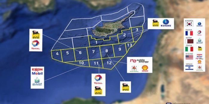 ΕΚΤΑΚΤΟ – Η Τουρκία διεκδικεί επίσημα από την ΕΕ τμήμα της κυπριακής ΑΟΖ- Ραγδαίες εξελίξεις στην περιοχή και στο….Αιγαίο - Εικόνα1