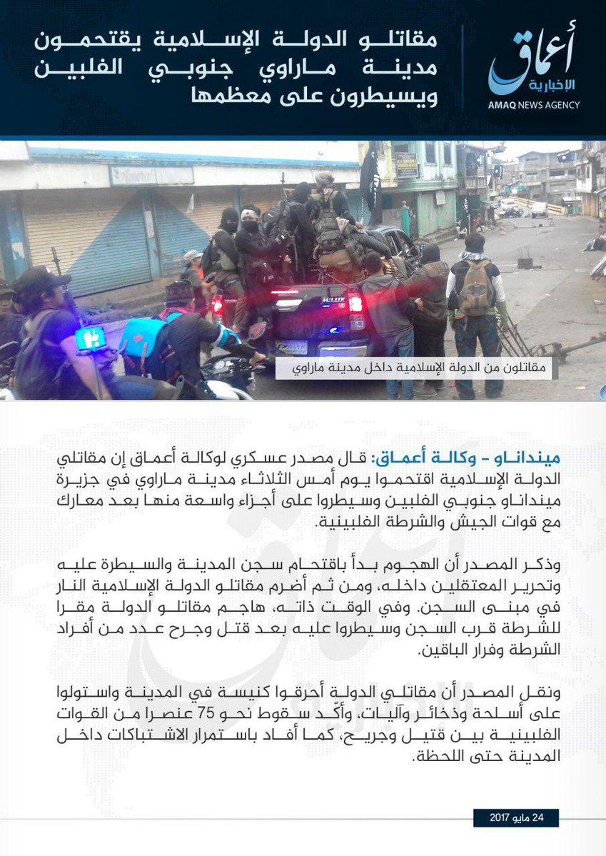 ΕΚΤΑΚΤΟ – Χαλέπι Νο 2 στις Ν.Φιλιππίνες – Εκλιπαρεί τον Β.Πούτιν για βοήθεια ο Ρ.Ντουτέρτε: «Δέχομαι εισβολή τζιχαντιστών από όλες τις χώρες του κόσμου» -Υψώθηκαν σημαίες του ISIS – Αγριες συγκρούσεις και αποκεφαλισμοί – Δείτε βίντεο - Εικόνα28