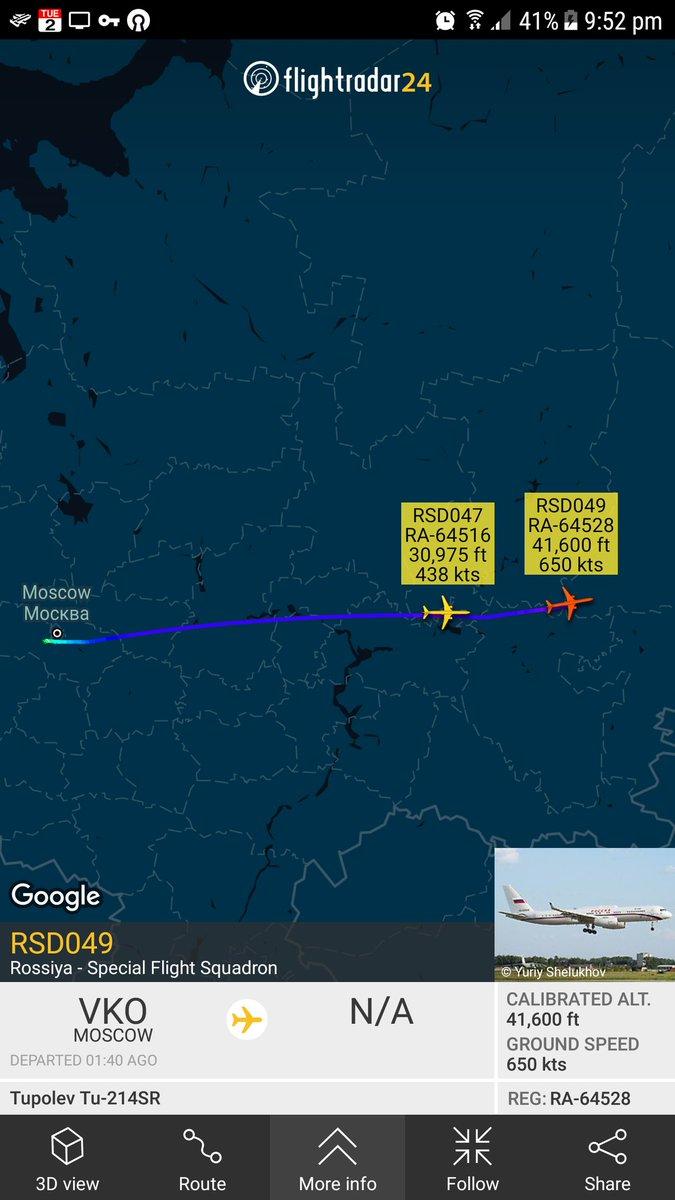ΕΚΤΑΚΤΟ-Κινεζικά στρατεύματα μετακινούνται στα σύνορα με την Β.Κορέα ενώ οι Ρώσοι σήκωσαν το αεροσκάφος της Αποκάλυψης - Εικόνα0