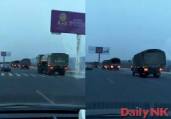 Κινεζικά στρατεύματα μετακινούνται στα σύνορα με την Β.Κορέα ενώ οι Ρώσοι σήκωσαν το αεροσκάφος της Αποκάλυψης