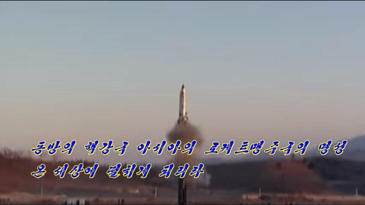 ΕΚΤΑΚΤΟ: Πληροφορίες για ανταρσία στον Στρατό της Β.Κορέας εναντίον του Κιμ Γιονγκ Ουν – Aνησυχία για τα πυρηνικά – Η  Κίνα στρατολογεί επειγόντως Κινέζους που μιλούν κορεάτικα – RQ-4 Global Hawk και B-1B Lancer σε Ιαπωνία-Ν.Κορέα - Εικόνα6