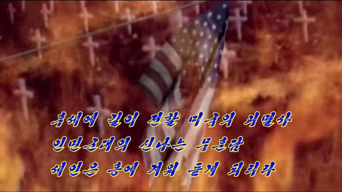 ΕΚΤΑΚΤΟ: Πληροφορίες για ανταρσία στον Στρατό της Β.Κορέας εναντίον του Κιμ Γιονγκ Ουν – Aνησυχία για τα πυρηνικά – Η  Κίνα στρατολογεί επειγόντως Κινέζους που μιλούν κορεάτικα – RQ-4 Global Hawk και B-1B Lancer σε Ιαπωνία-Ν.Κορέα - Εικόνα7