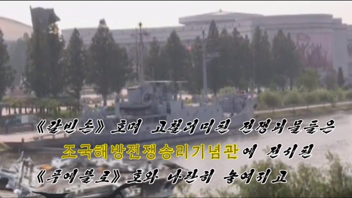 ΕΚΤΑΚΤΟ: Πληροφορίες για ανταρσία στον Στρατό της Β.Κορέας εναντίον του Κιμ Γιονγκ Ουν – Aνησυχία για τα πυρηνικά – Η  Κίνα στρατολογεί επειγόντως Κινέζους που μιλούν κορεάτικα – RQ-4 Global Hawk και B-1B Lancer σε Ιαπωνία-Ν.Κορέα - Εικόνα8