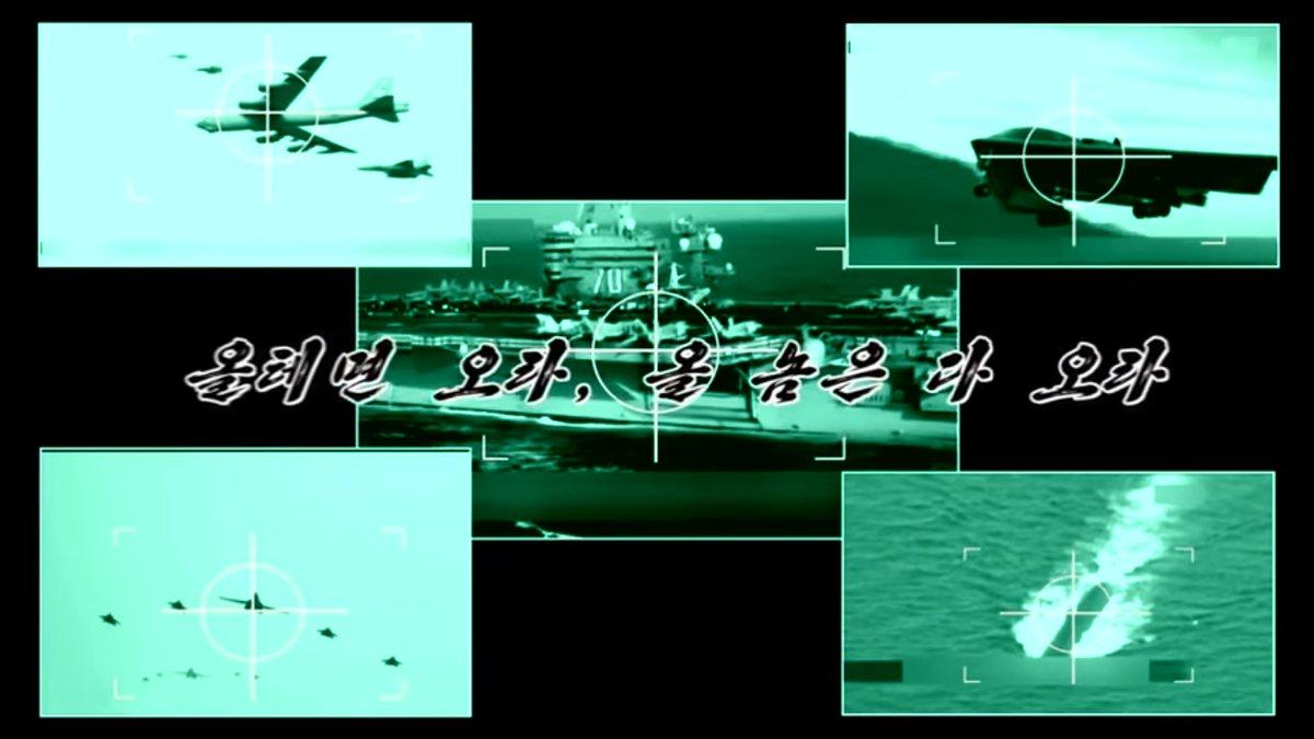 ΕΚΤΑΚΤΟ: Πληροφορίες για ανταρσία στον Στρατό της Β.Κορέας εναντίον του Κιμ Γιονγκ Ουν – Aνησυχία για τα πυρηνικά – Η  Κίνα στρατολογεί επειγόντως Κινέζους που μιλούν κορεάτικα – RQ-4 Global Hawk και B-1B Lancer σε Ιαπωνία-Ν.Κορέα - Εικόνα9