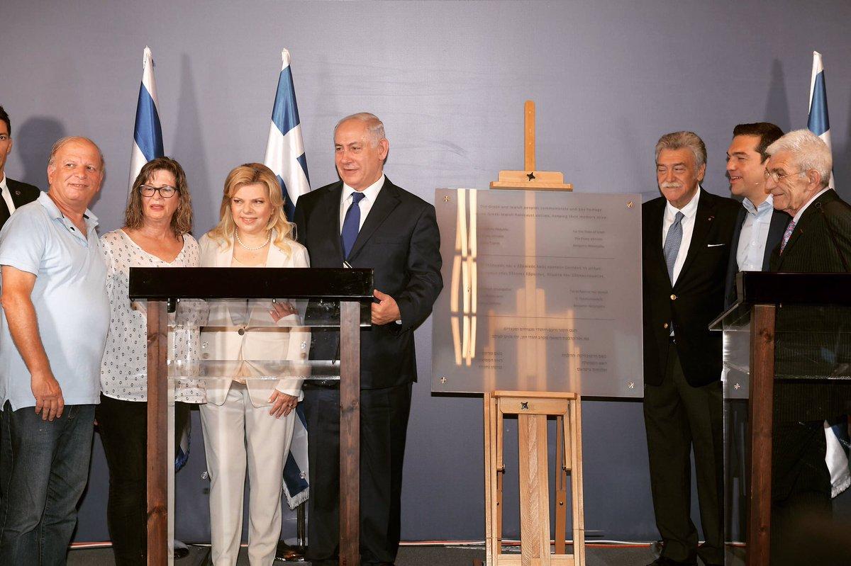 Έκτακτο: Πρώτη αναφορά του Α. Τσίπρα για κοινή ΑΟΖ Ελλάδας – Κύπρου – Ισραήλ -Τί είπε και για τον EASTMED – Έπεσε «βόμβα» μετά το τέλος της τριμερής-Δείτε βίντεο και εικόνες - Εικόνα3