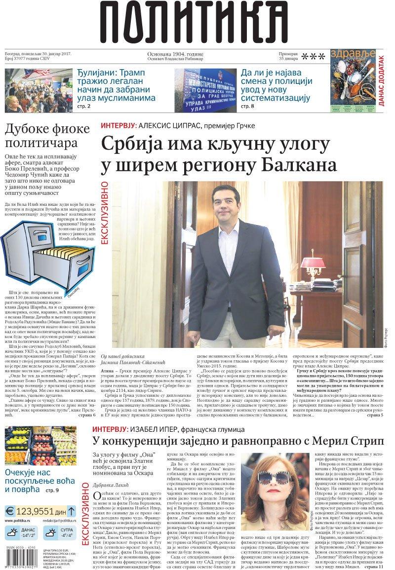 ΕΚΤΑΚΤΟ: Συμμαχία Ελλάδας-Σερβίας-Ρωσίας-Κίνας και μήνυμα σε Αλβανία-Τουρκία – Α.Τσίπρας: «Στις κρίσιμες στιγμές βρεθήκαμε πάντα στην ίδια πλευρά» – Σύνδεση Πειραιά-Θεσ/κη-Βελιγράδι για τον «Δρόμο του Μεταξιού» - Εικόνα5