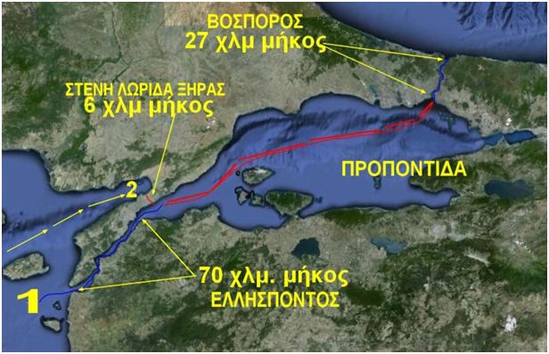 ΕΚΤΑΚΤΟ- Η Τουρκία κλείνει τα Στενά: Εξέδωσε προειδοποίηση για «τρομοκρατικό κτύπημα» σε ρωσικά πολεμικά πλοία στο Βόσπορο! - Εικόνα2