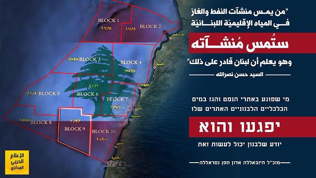 ΕΚΤΑΚΤΟ -Η Χεζμπολάχ πυρπολεί τον East-Med: «Ανατινάζει» τις εξέδρες γεώτρησης με πυραύλους – Δηλώσεις Χ.Νασράλα – Βίντεο - Εικόνα0