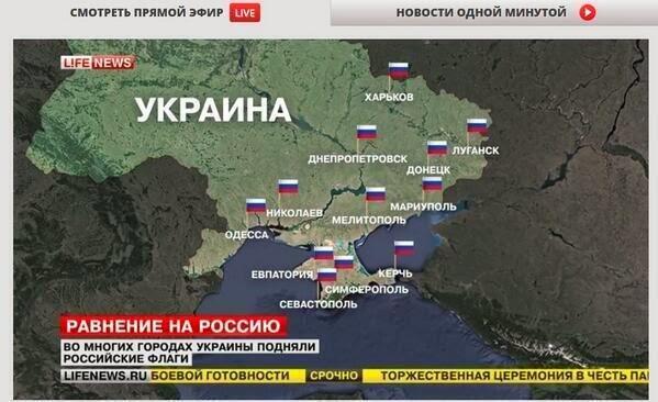 EKTAKTO: Χτύπησαν την Ρωσία τις Άγιες μέρες των Χριστουγέννων – Ξεκίνησε αιφνιδιαστικά πόλεμο στο Ντεμπάλτσεβο το Κίεβο- Αναπτύχθηκε η 45η Αμερικανική Ταξιαρχία Πεζικού στην Ουκρανία (εικόνες, βίντεο) - Εικόνα8