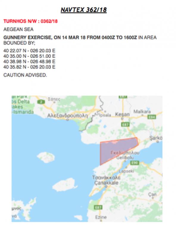 Εκτός ελέγχου η Τουρκία, πάμε για εμπλοκή: Τριήμερος αποκλεισμός της Μεγίστης για ασκήσεις με πυρά – Περιπολικά ανθυποβρυχιακού πολέμου στην περιοχή - Εικόνα2