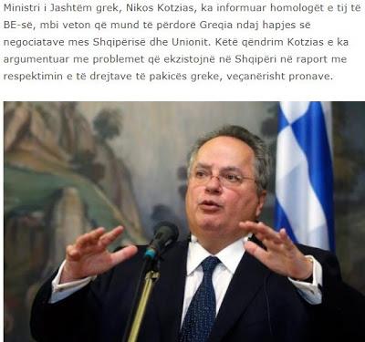 Η Ελλάδα ενδέχεται να χρησιμοποιήσει βέτο κατά της Αλβανίας - Εικόνα0