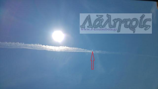 Ελλάδα :Περνώντας το ψεκαστήρι μπροστά από τον Ήλιο μας βοήθησε να δούμε ένα στρογγυλό κινούμενο αντικείμενο - Εικόνα3