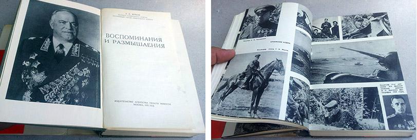 Ο ένδοξος στρατάρχης Ζούκοφ ήταν Έλληνας; - Εικόνα3