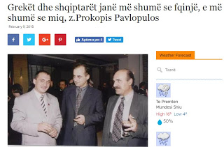 Επιστολή Αλβανοτσάμη στον πρόεδρο της Ελληνικής Δημοκρατίας - Εικόνα1