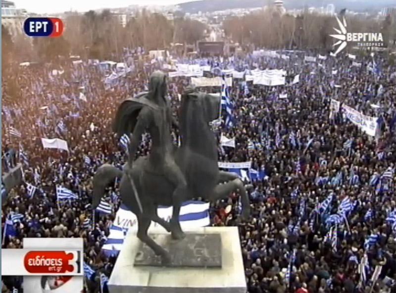 ΕΡΤ: Καλύψαμε το συλλαλητήριο περισσότερο από τα ιδιωτικά - Κατά λάθος γράψαμε για δεκάδες διαδηλωτές - Εικόνα 1