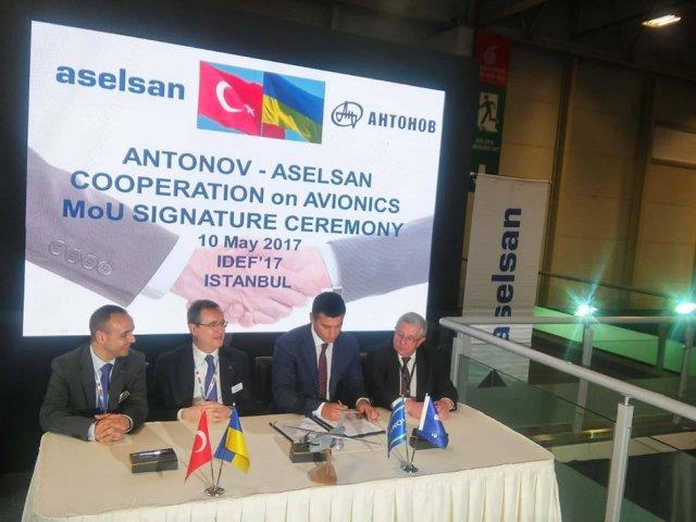 Έρχεται το τουρκικό αεροσκάφος TF-X με βοήθεια όπως και στο άρμα Altay από την Ουκρανία που στηρίζει η κυβέρνηση ΣΥΡΙΖΑ - Εικόνα0
