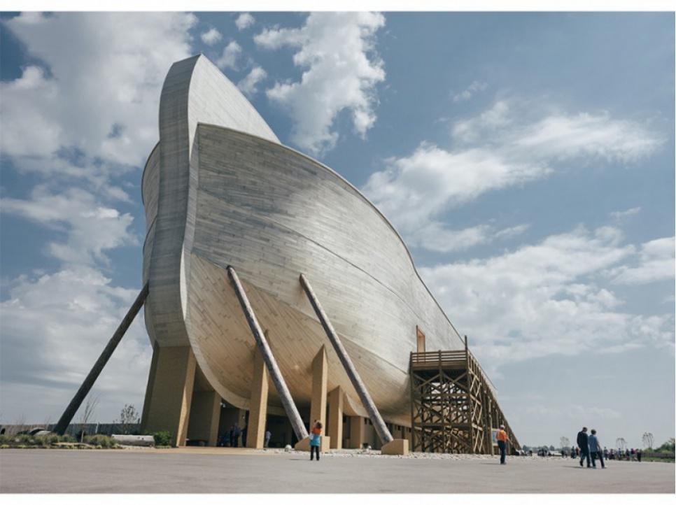 Ετσι θα μπουν οριστικά λουκέτο στις εκκλησίες: Με «δόρυ» την Πανθρησκεία-Οικουμενισμό, θεματικά θρησκευτικά πάρκα γελοιοποιούν τον Χριστιανισμό - Εικόνα2