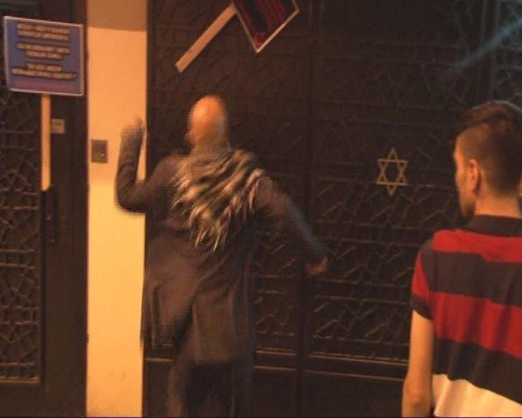 Ευρεία θρησκευτική σύγκρουση και ηγετικός ρόλος Ερντογάν για Ιεροσόλυμα: Ανθρωποκυγητό Εβραίων στην Τουρκία – Εισβολές και βανδαλισμοί Συναγωγών - Εικόνα0