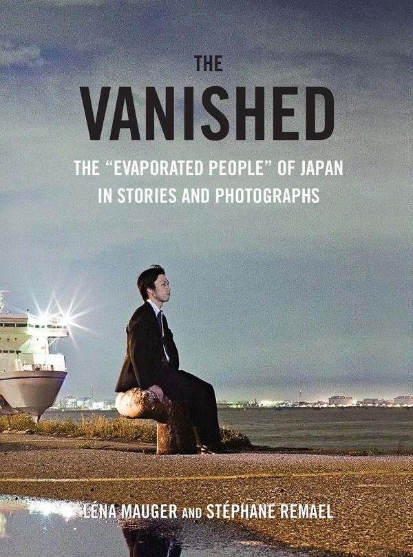 Φαινόμενο Johatsu: Άνθρωποι στην Ιαπωνία εξαφανίζονται - Εικόνα0
