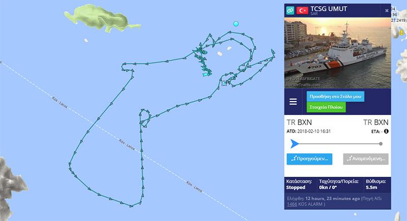 Φωτογραφία από το σκάφος του Λιμενικού που χτύπησαν οι Τούρκοι στα Ίμια - Εικόνα 1
