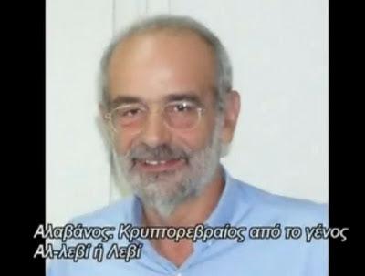 Ο Φόβος των Εβραίων για τους Έλληνες - Εικόνα8