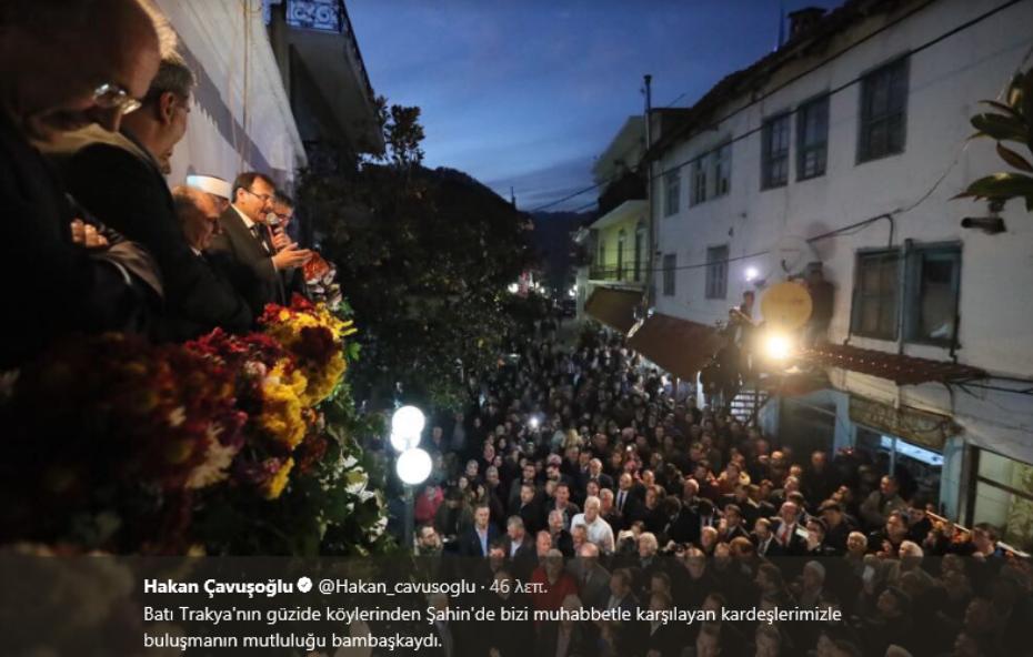 Γιατί η κυβέρνηση δεν αντέδρασε στις προκλήσεις Τσαβούσογλου - Εικόνα 0