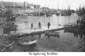 Ίμβρος – Τένεδος: Η καταπάτηση της συνθήκης της Λωζάνης από την Τουρκία και η ανύπαρκτη ελληνική αντίδραση – Η κατάσταση σήμερα - Εικόνα3