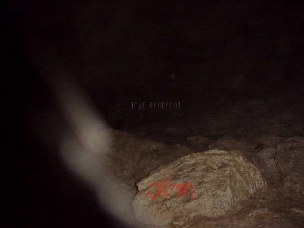 Τι Υπάρχει και Ζει Μέσα στο Σπήλαιο της Πεντέλης (εκπληκτικές φωτογραφίες και video) - Εικόνα5