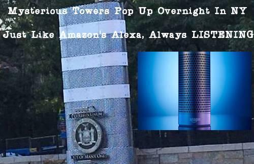 Υπερηχητικά όπλα ελέγχου  μπορεί να είναι μέρος από τους μυστηριώδεις πύργους  στη Νέα Υόρκη καθώς το «Skynet» κινείται πλησιέστερα στην ολοκλήρωση. - Εικόνα1