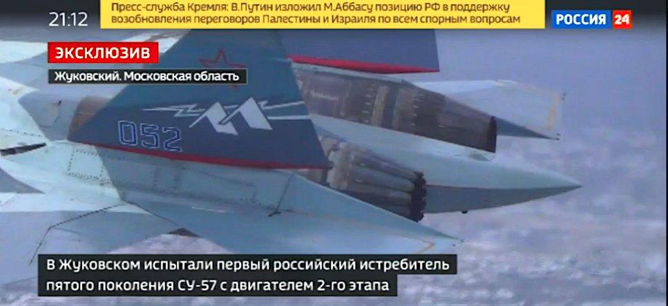 Το υπερηχητικό «φάντασμα» της Ρωσίας είναι εδώ και αλλάζει τις ισορροπίες: Ετοιμο το Su-57 με τον νέο κινητήρα-γίγας – Βίντεο - Εικόνα0