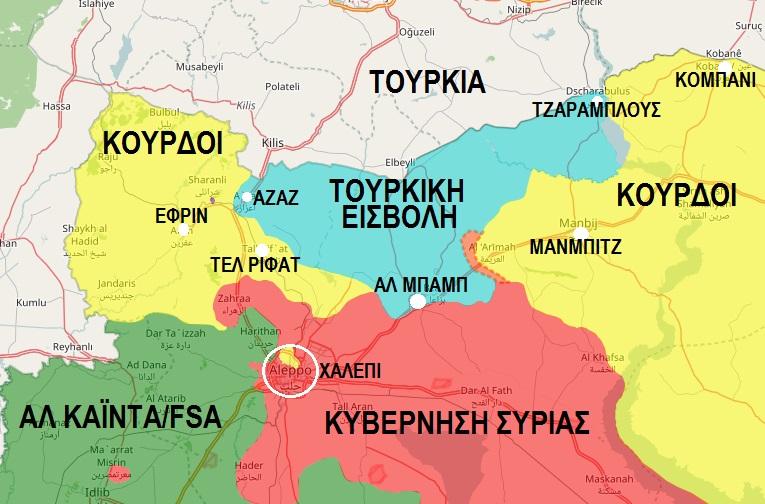 Ισλαμιστικές συμμορίες σπεύδουν στο πλευρό του τουρκικού στρατού για να επιτεθούν μαζί στους Κούρδους - Εικόνα0