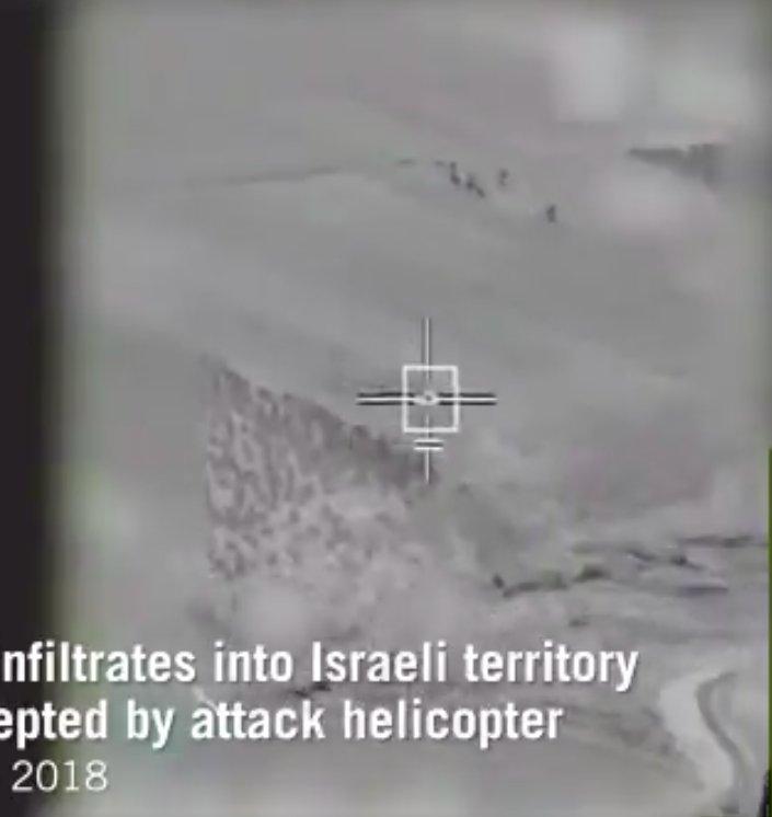 Ισραηλινό αίμα στα χέρια Ρώσων: Ρώσοι «πάτησαν το κουμπί» και κατέρριψαν το ισραηλινό F-16 -«Θέσατε σε κίνδυνο ζωές Ρώσων» απαντά η Μόσχα - Εικόνα0