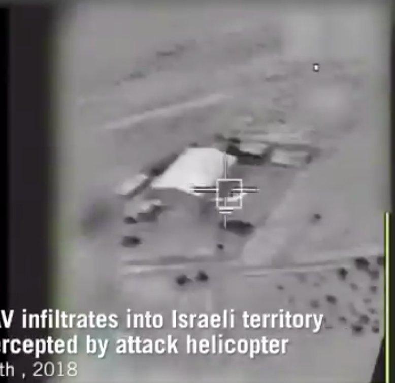 Ισραηλινό αίμα στα χέρια Ρώσων: Ρώσοι «πάτησαν το κουμπί» και κατέρριψαν το ισραηλινό F-16 -«Θέσατε σε κίνδυνο ζωές Ρώσων» απαντά η Μόσχα - Εικόνα1