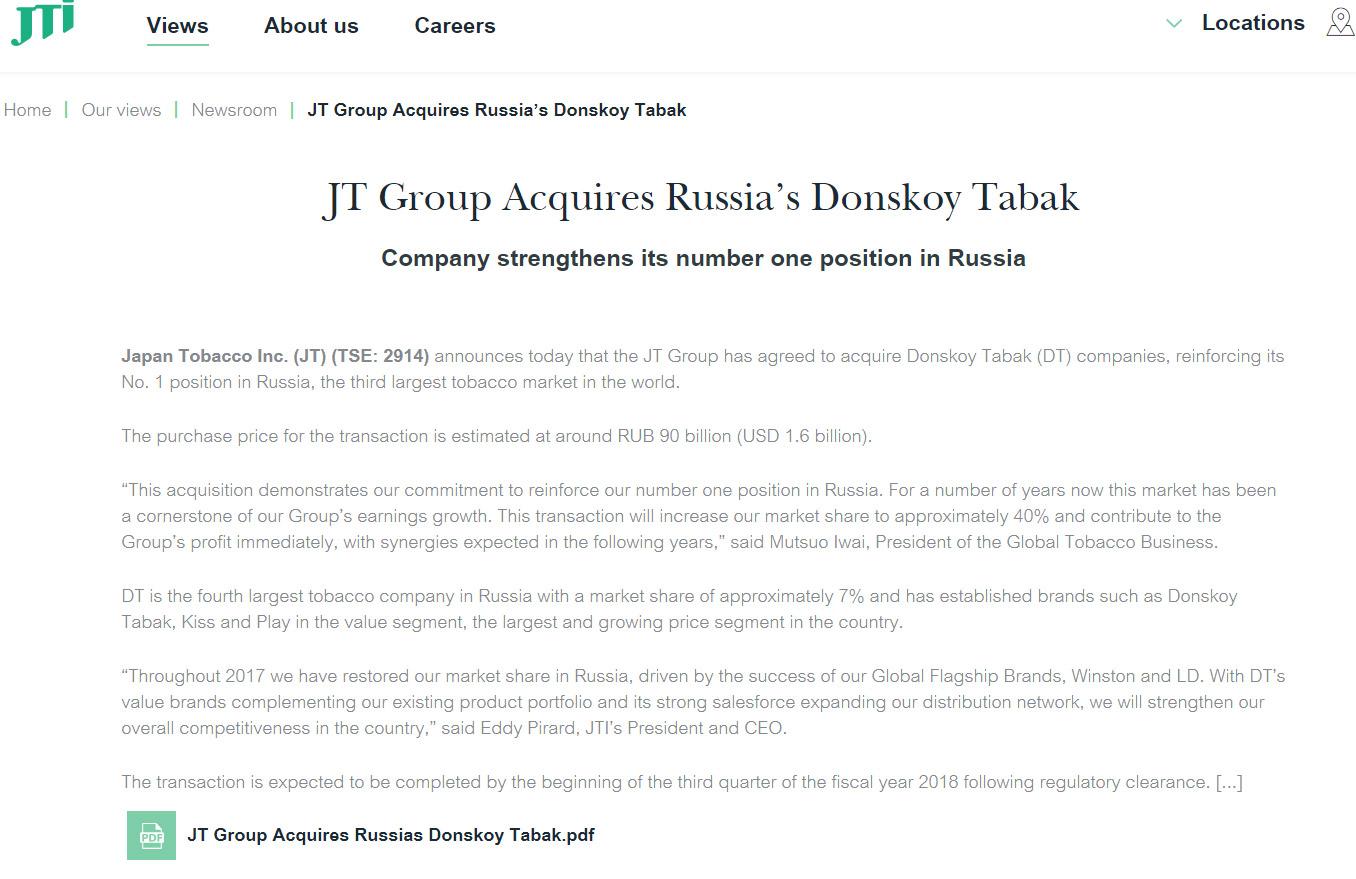 Ο Ιβάν Σαββίδης πούλησε τη Donskoy Tabak στην Japan Tobacco για $1,6 δισ. - Εικόνα 0