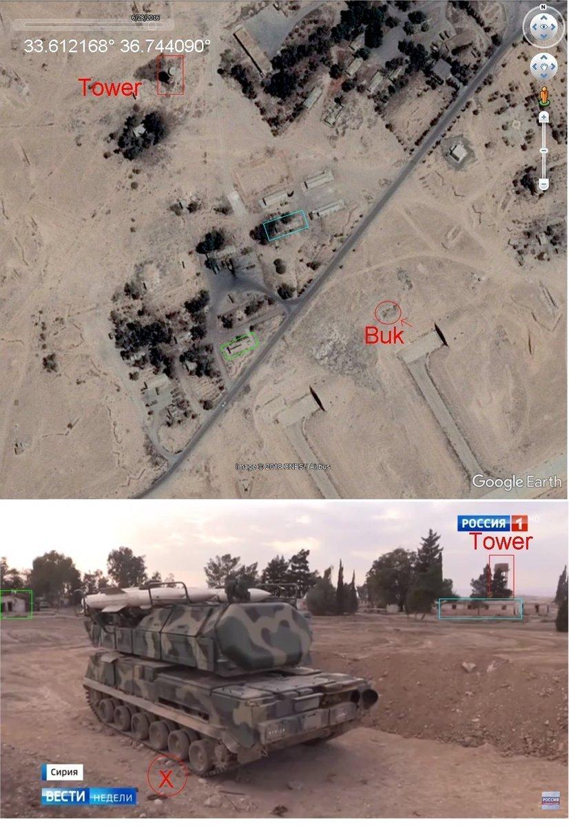 Kατάρριψη ισραηλινού μαχητικού στην Συρία – Πάνε για νέο γύρο συγκρούσεων – Επιβεβαίωση ΠΕΝΤΑΠΟΣΤΑΓΜΑ για τις επιδρομές του Σαββάτου… - Εικόνα1