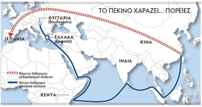 Κάτι νέο έρχεται: Δυναμώνει η στρατιωτική συνεργασία της Ελλάδος με τον «κινεζικό δράκο» που ετοιμάζει «πράγματα και θαύματα» - Εικόνα1