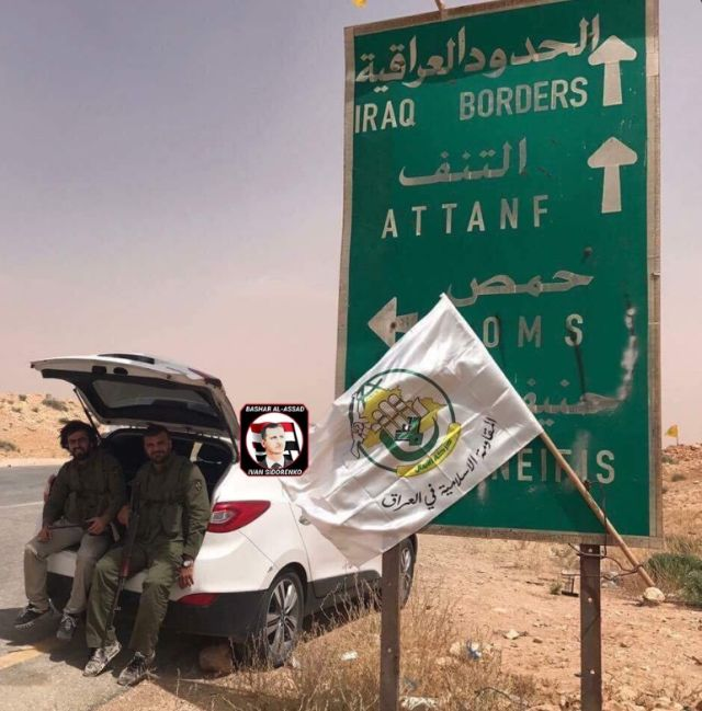 Κίνδυνος πολεμικής σύγκρουσης μεταξύ Ρωσίας και ΗΠΑ στη νότια Συρία για το πέρασμα Αλ Τανφ (φωτο+χάρτης) - Εικόνα0