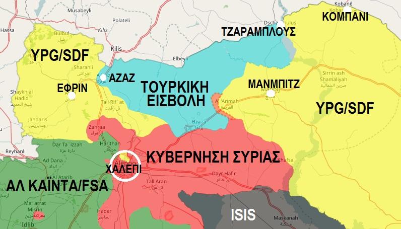 Οι Κούρδοι ανακοίνωσαν ότι θα διώξουν τους Τούρκους από τη Συρία – Ετοιμάζονται για επίθεση - Εικόνα0