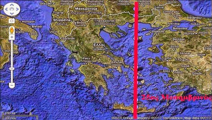 Και η κρίση ξεκινάει: Το πλοίο ερευνών κοιτασμάτων «Oruc Reis» βγάζει στο Αιγαίο ο Ερντογάν μετά την νίκη του στο δημοψήφισμα - Εικόνα0