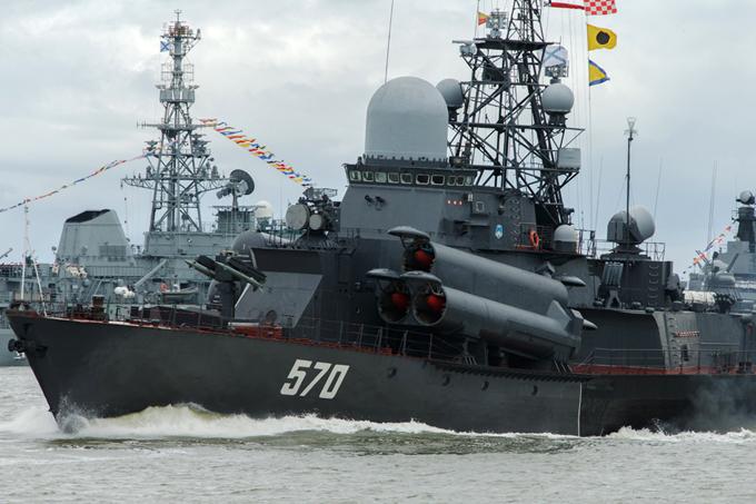 Ξαφνική διασπορά του ρωσικού στόλου Βαλτικής: Σε αμερικανικό ναυτικό κλοιό η Αγ.Πετρούπολη – Ακυρώθηκε η συμμετοχή του Στόλου της Βαλτικής στον εορτασμό της 9ης Μαΐου! - Εικόνα2