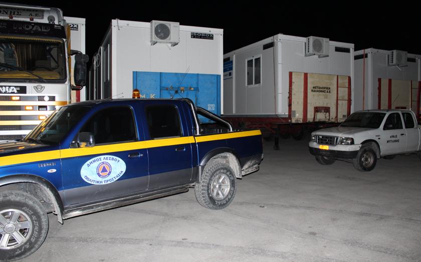 Λέσβος: Απέκλεισαν τα κοντέινερ που έστειλε ο Μουζάλας για τη στέγαση μεταναστών - Εικόνα 0