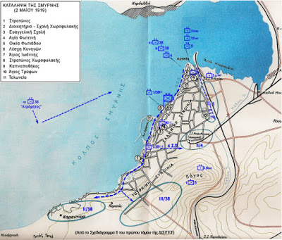 2 Μαΐου 1919: Ο Ελληνικός Στρατός αποβιβάζεται στην Σμύρνη - Εικόνα1