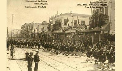 2 Μαΐου 1919: Ο Ελληνικός Στρατός αποβιβάζεται στην Σμύρνη - Εικόνα5