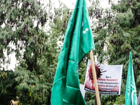Μουσουλμανική παρέλαση στην Αθήνα- Σημαίες του Ισλάμ ανέμισαν στην Ομόνοια (ΕΙΚΟΝΕΣ+ ΒΙΝΤΕΟ) - Εικόνα7