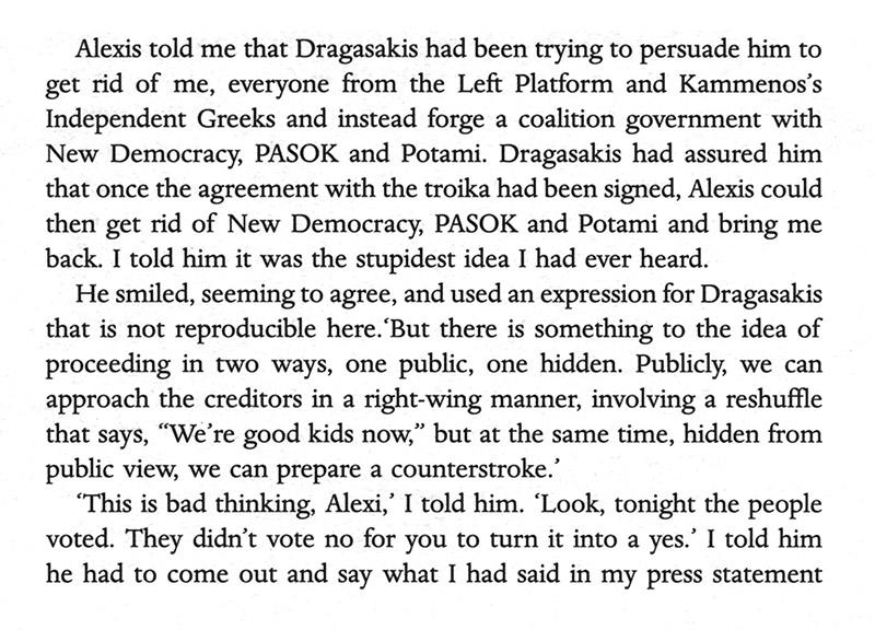 Νέες βόμβες μεγατόνων Βαρουφάκη για την παιδική χαρά ΣΥΡΙΖΑ: «Με έστειλαν να ανακοινώσω πτώχευση αλλά… – Ο Δραγασάκης ήθελε συνασπισμό με Ν.Δ, ΠΑΣΟΚ, Ποτάμι» - Εικόνα2